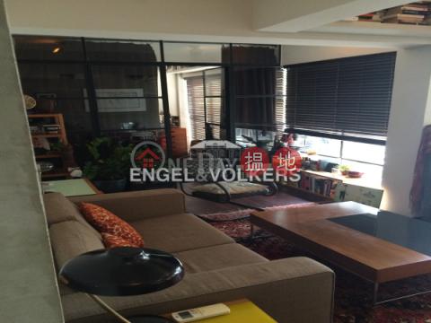 2 Bedroom Flat for Sale in Soho|Central District1 U Lam Terrace(1 U Lam Terrace)Sales Listings (EVHK44311)_0