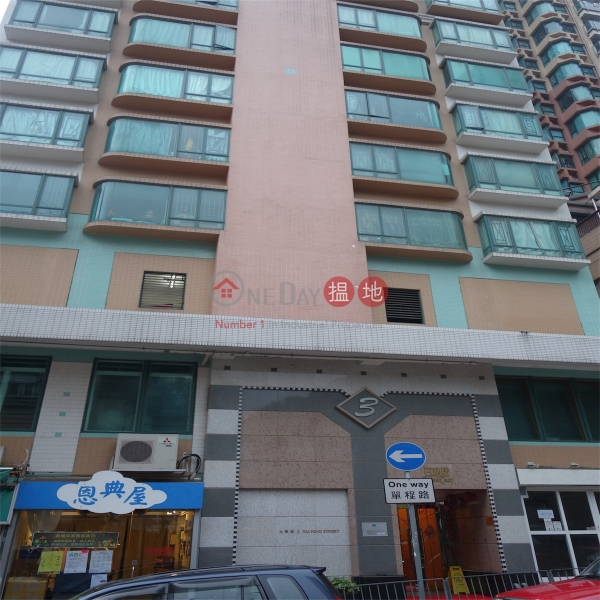 百利居 (Fortune Court) 西灣河|搵地(OneDay)(4)