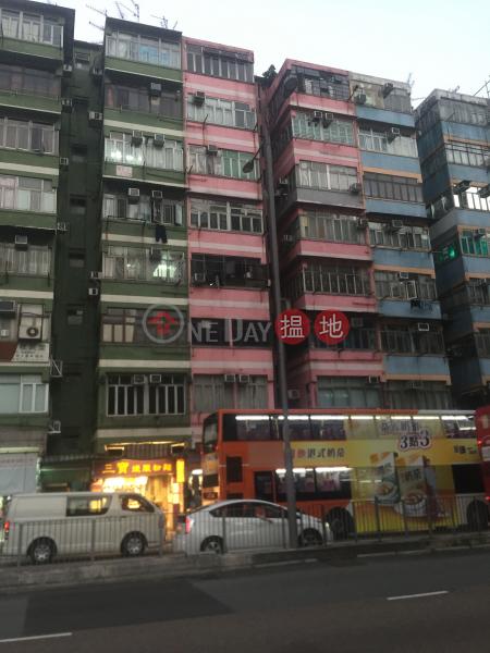 121 Ma Tau Wai Road (121 Ma Tau Wai Road) To Kwa Wan|搵地(OneDay)(2)