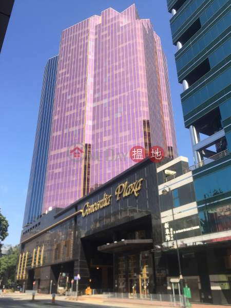 康宏廣場 (Concordia Plaza) 尖東|搵地(OneDay)(2)