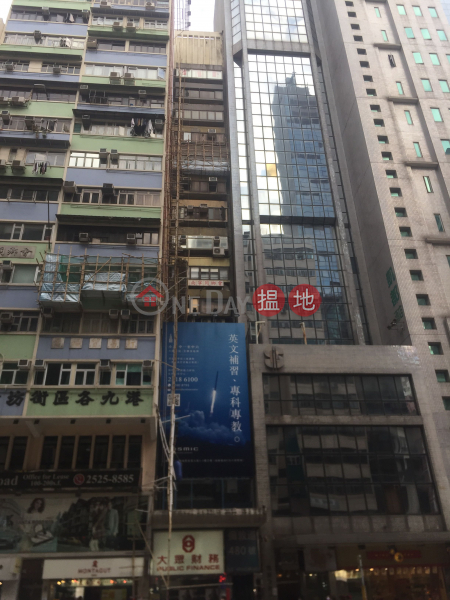 Ruby Commercial House (Ruby Commercial House) Yau Ma Tei 搵地(OneDay)(4)