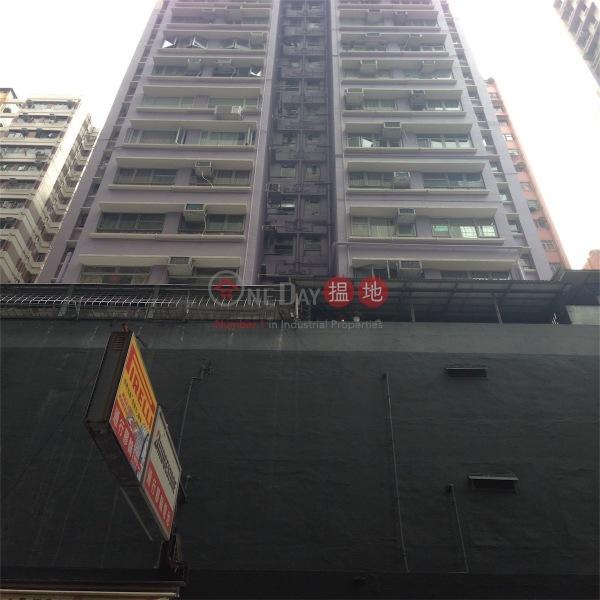 Kin Lee Building (Kin Lee Building) Wan Chai|搵地(OneDay)(2)