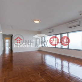 4 Bedroom Luxury Flat for Sale in Peak