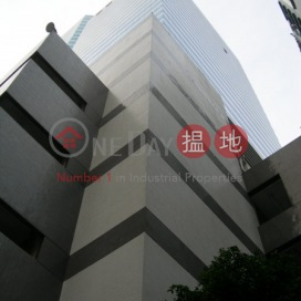 Wong Chuk Hang Commerical Building|Southern DistrictSouthmark(Southmark)Rental Listings (CHIEF-4315478898)_3