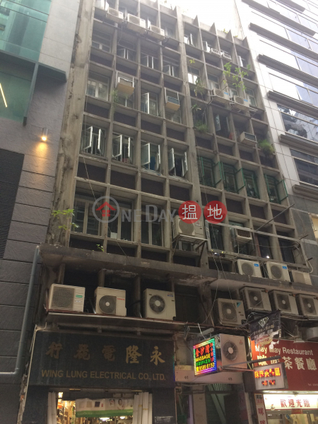 46 Bonham Strand (46 Bonham Strand) Sheung Wan|搵地(OneDay)(1)