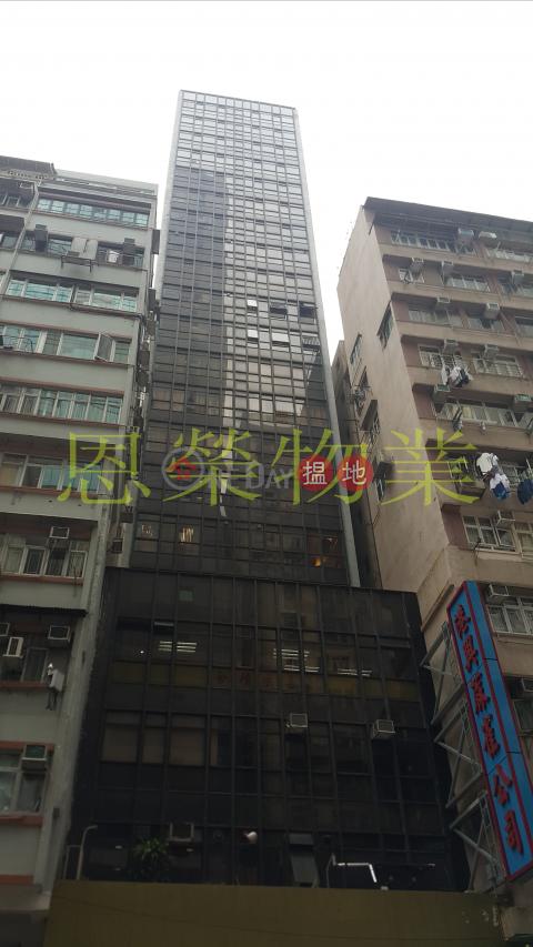 Wan Chai Office TEL: 98755238 Wan Chai DistrictHenfa Commercial Building(Henfa Commercial Building)Rental Listings (KEVIN-9974772286)_0