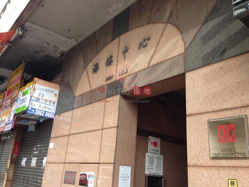 海德中心 (Hydan Place) 油麻地 搵地(OneDay)(2)