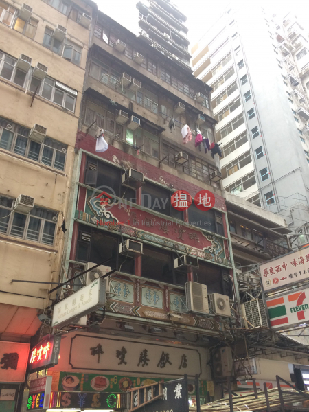 9 Saigon Street (9 Saigon Street) Jordan 搵地(OneDay)(1)