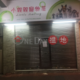 76 Tai Nan Street,Prince Edward, Kowloon