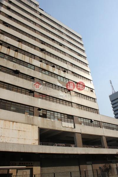 陸氏工業大廈 (Luks Industrial Building) 屯門|搵地(OneDay)(4)