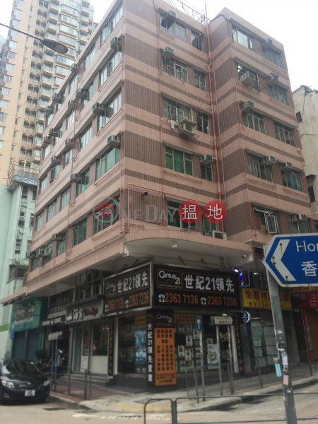 Fullfair House (Fullfair House) To Kwa Wan|搵地(OneDay)(1)