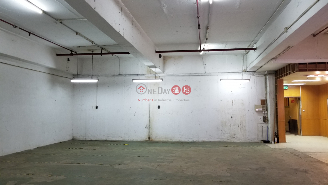 Property Search Hong Kong | OneDay | Industrial | Rental Listings, City Industrial Complex