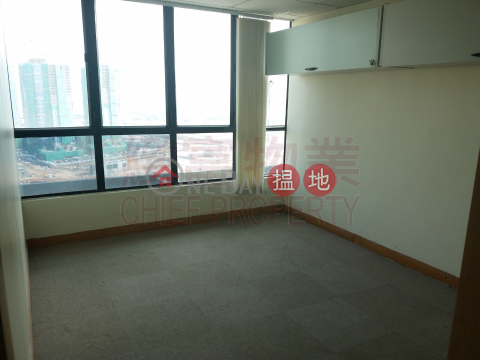 New Trend Centre|Wong Tai Sin DistrictNew Trend Centre(New Trend Centre)Rental Listings (29937)_0