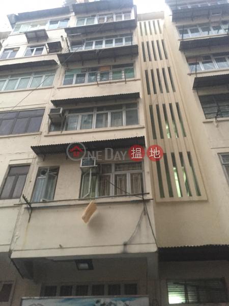 榮光街44號 (44 Wing Kwong Street) 紅磡 搵地(OneDay)(2)