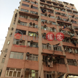 Leung Chau Building,Sham Shui Po, Kowloon