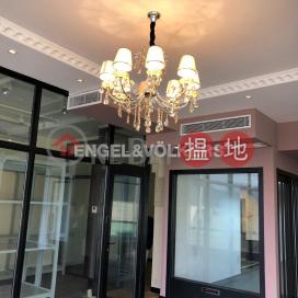 Studio Flat for Rent in Wong Chuk Hang