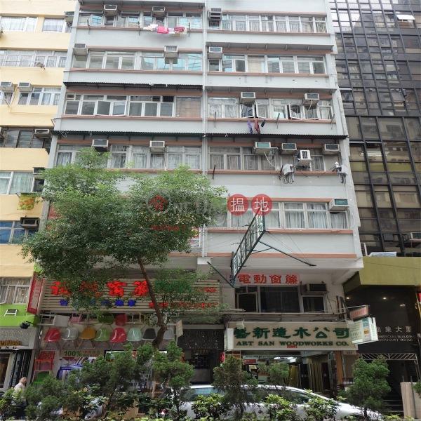 國樑樓 (Kwok Leung Building) 灣仔|搵地(OneDay)(4)