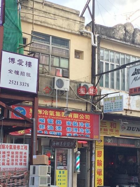 新豐路68號 (San Fung Avenue 68) 上水 搵地(OneDay)(3)