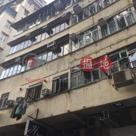 419L-419Q Queen\'s Road West,Sai Ying Pun, Hong Kong Island