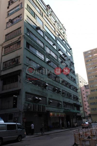 永華工業大廈 (Wing Wah Industrial Building) 觀塘|搵地(OneDay)(1)