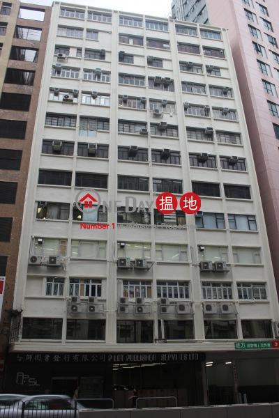 順聯工業大廈 九龍城順聯工業大廈(Shun Luen Factory Building)出租樓盤 (info@-04176)
