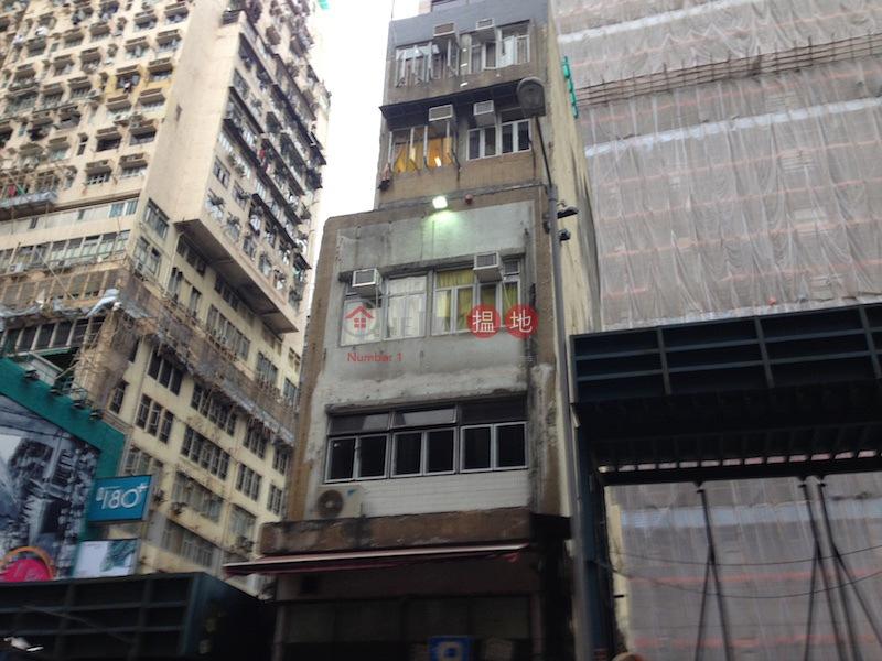 168 Portland Street (168 Portland Street) Mong Kok 搵地(OneDay)(2)