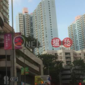 Lok Hop House, Tsz Lok Estate,Tsz Wan Shan, Kowloon