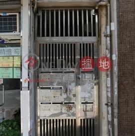 Shung Tak Building,Tai Po, New Territories