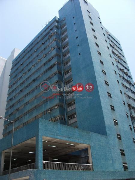 罕有萬呎大單位,合大企業|沙田美高工業大廈(Mecco Industrial Building)出租樓盤 (jason-03898)