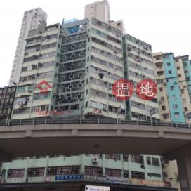 TAI WAH HOUSE|大華大樓