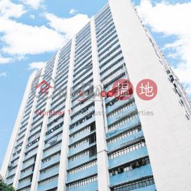 Kong Nam Industrial Building|Tsuen WanKong Nam Industrial Building(Kong Nam Industrial Building)Rental Listings (wkpro-04647)_0