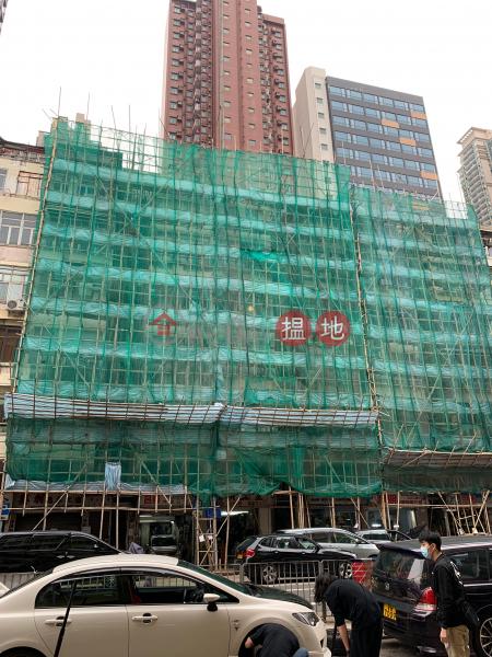 181 KOWLOON CITY ROAD (181 KOWLOON CITY ROAD) To Kwa Wan 搵地(OneDay)(1)