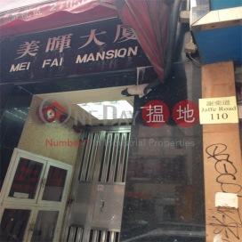 Flat for Rent in Mei Fai Mansion, Wan Chai Mei Fai Mansion(Mei Fai Mansion)Rental Listings (H000352386)_0