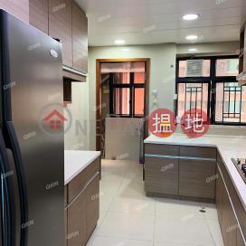 Dynasty Court   3 bedroom Mid Floor Flat for Rent Dynasty Court(Dynasty Court)Rental Listings (XGGD778400383)_0