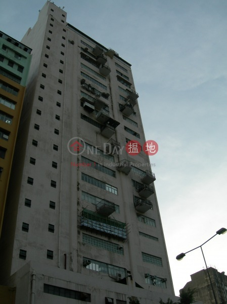 Heung Wah Industrial Building (Heung Wah Industrial Building) Wong Chuk Hang|搵地(OneDay)(1)