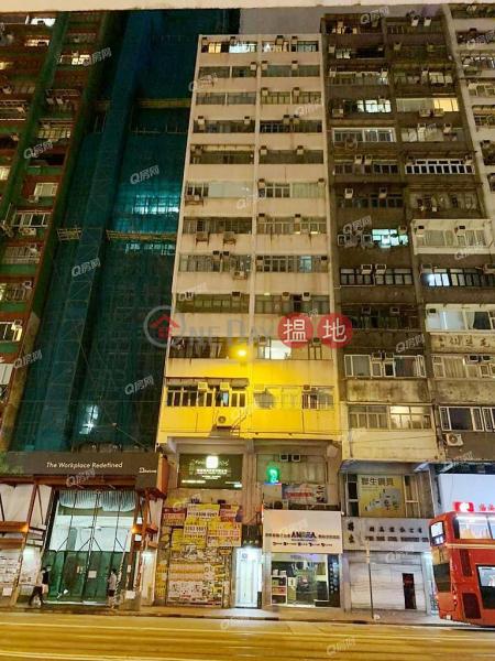 聯和大廈 未知 住宅出售樓盤-HK$ 698萬