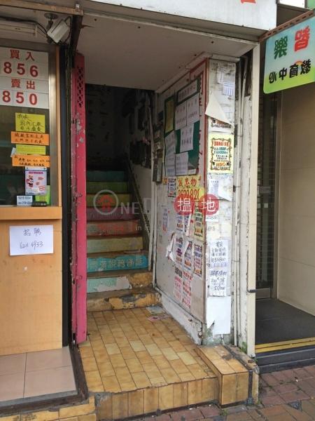 新豐路53號 (San Fung Avenue 53) 上水|搵地(OneDay)(1)