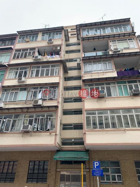69 Maidstone Road (69 Maidstone Road) To Kwa Wan|搵地(OneDay)(1)