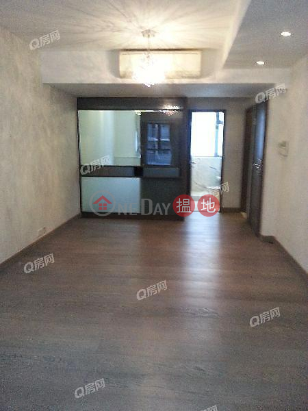 Property Search Hong Kong | OneDay | Residential | Sales Listings, Park Rise | 2 bedroom Mid Floor Flat for Sale