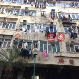 二陂坊7號,荃灣東, 新界