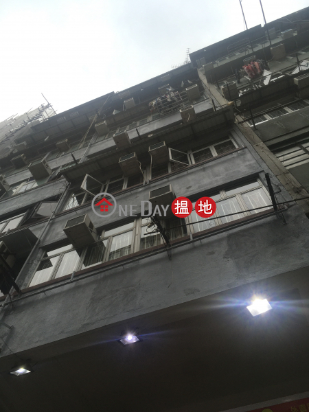 41 South Wall Road (41 South Wall Road) Kowloon City 搵地(OneDay)(1)