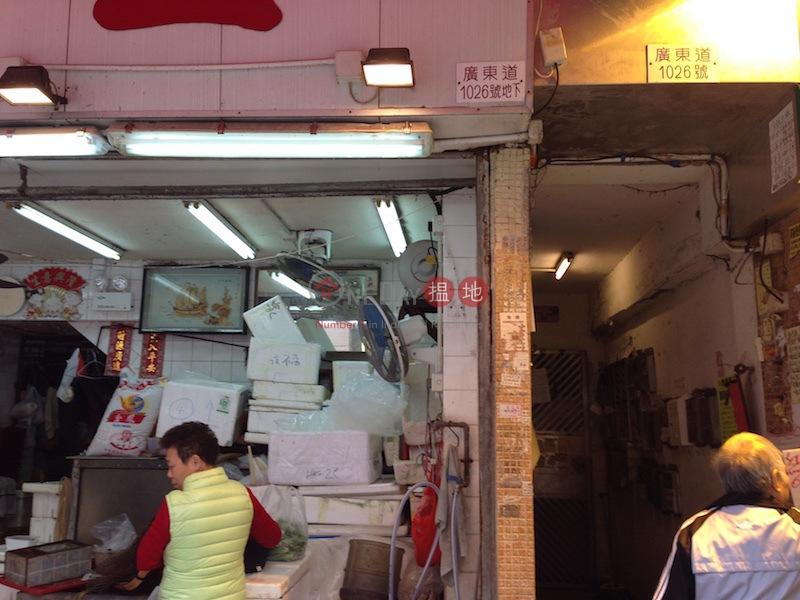1026 Canton Road (1026 Canton Road) Mong Kok|搵地(OneDay)(1)