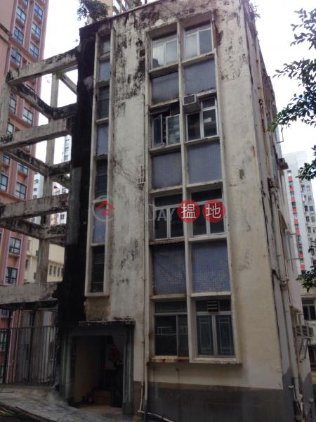 45 Ming Yuen Western Street (45 Ming Yuen Western Street) North Point 搵地(OneDay)(3)