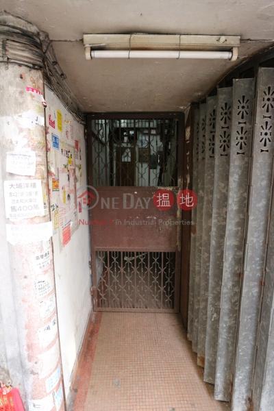 6 Wai Yi Street (6 Wai Yi Street) Tai Po|搵地(OneDay)(1)