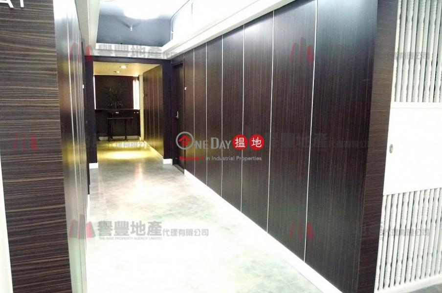 HK$ 590萬-蘇濤工商中心-葵青-蘇濤工商中心
