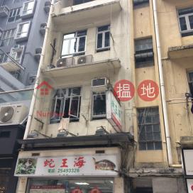 119 First Street,Sai Ying Pun, Hong Kong Island