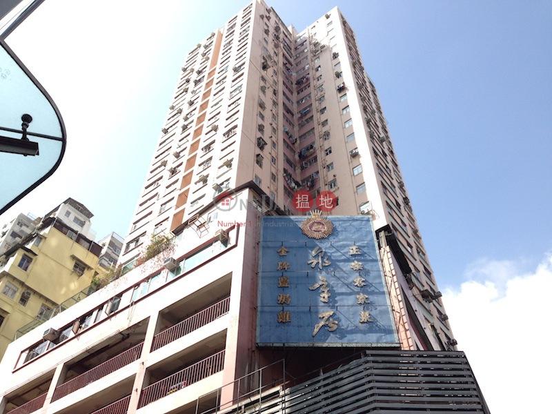 Lisa House (Lisa House ) Mong Kok|搵地(OneDay)(2)