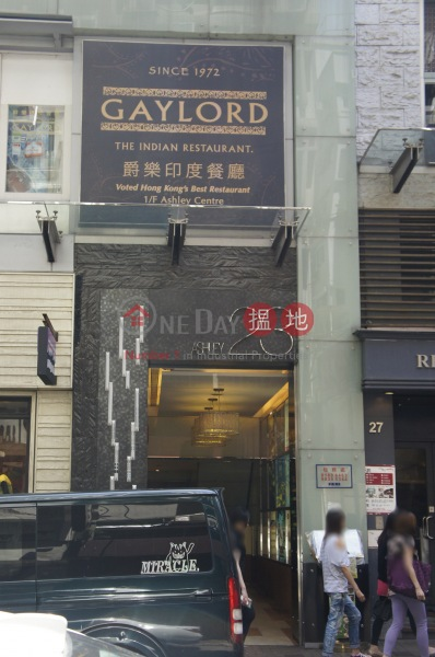 Ashley Centre (Ashley Centre ) Tsim Sha Tsui|搵地(OneDay)(3)