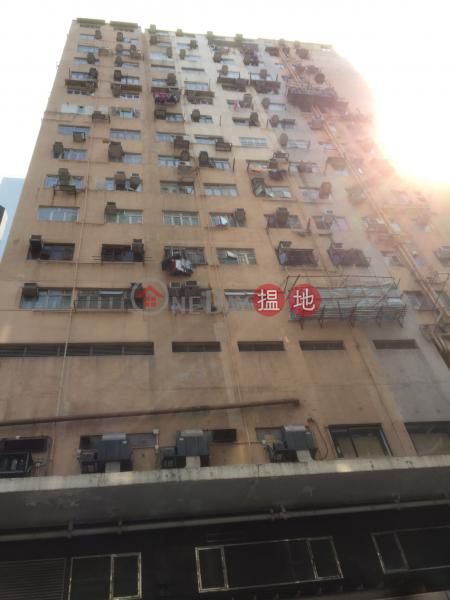 祥興大廈 (Cheung Hing Building) 旺角|搵地(OneDay)(4)