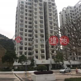 Heng Fa Chuen Block 16|杏花邨16座